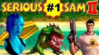 прохождение Serious Sam 2 - Часть 10 - Заброшенная база