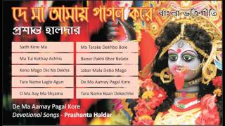 Best Shyama Sangeet | Top 10 Bengali Devotional Songs | Prasha…