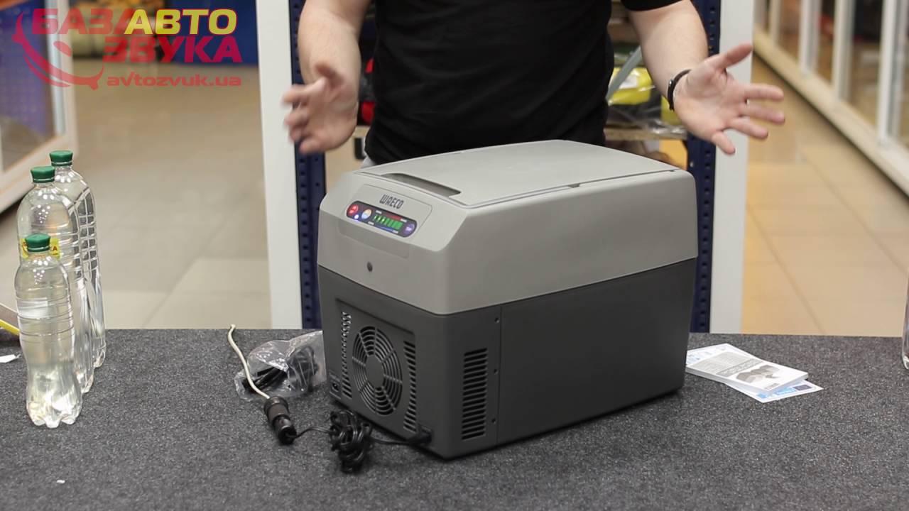 Автохолодильник Waeco TropiCool TC-14FL - YouTube