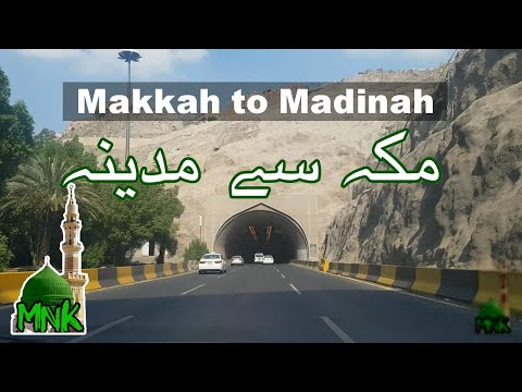 Makkah To Madina By Road Journey
