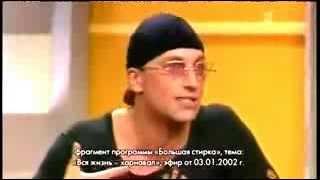 Пусть говорят Фрагмент с Дмитрием Нагиевым. Эфир от 6 08 2013