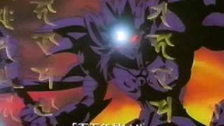 Kishin Douji Zenki 2nd Opening Sequence