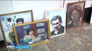 В уфимской галерее «Урал» открылась выставка портретов