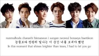 Repeat youtube video Lyrics EXO-K - BABY DON'T CRY (인어의 눈물) [Hangul/Romanization/English] COLOR CODED