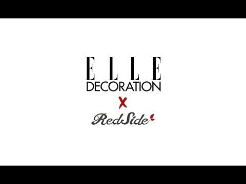 Премиум-квартал RedSide X ELLE Decoration