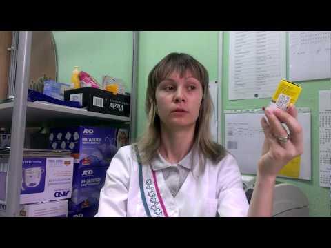 Как пить флюкостат при молочнице