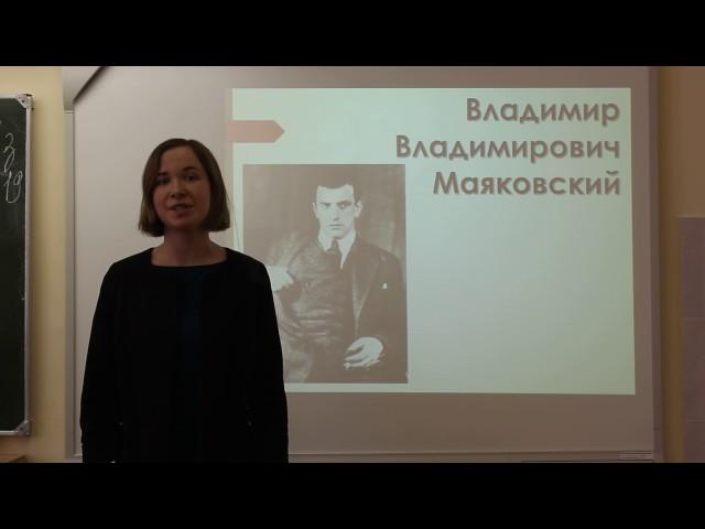 Изображение предпросмотра прочтения – МарияГречишкина читает произведение «Послушайте! (Послушайте! Ведь, если звезды зажигают…)» В.В.Маяковского