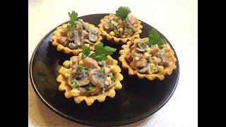 видео Легкая закуска на любой стол: тарталетки с грибной начинкой