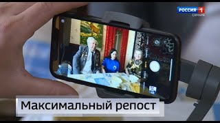"""""""Вести Самара"""": Может ли ветеран стать блогером?"""