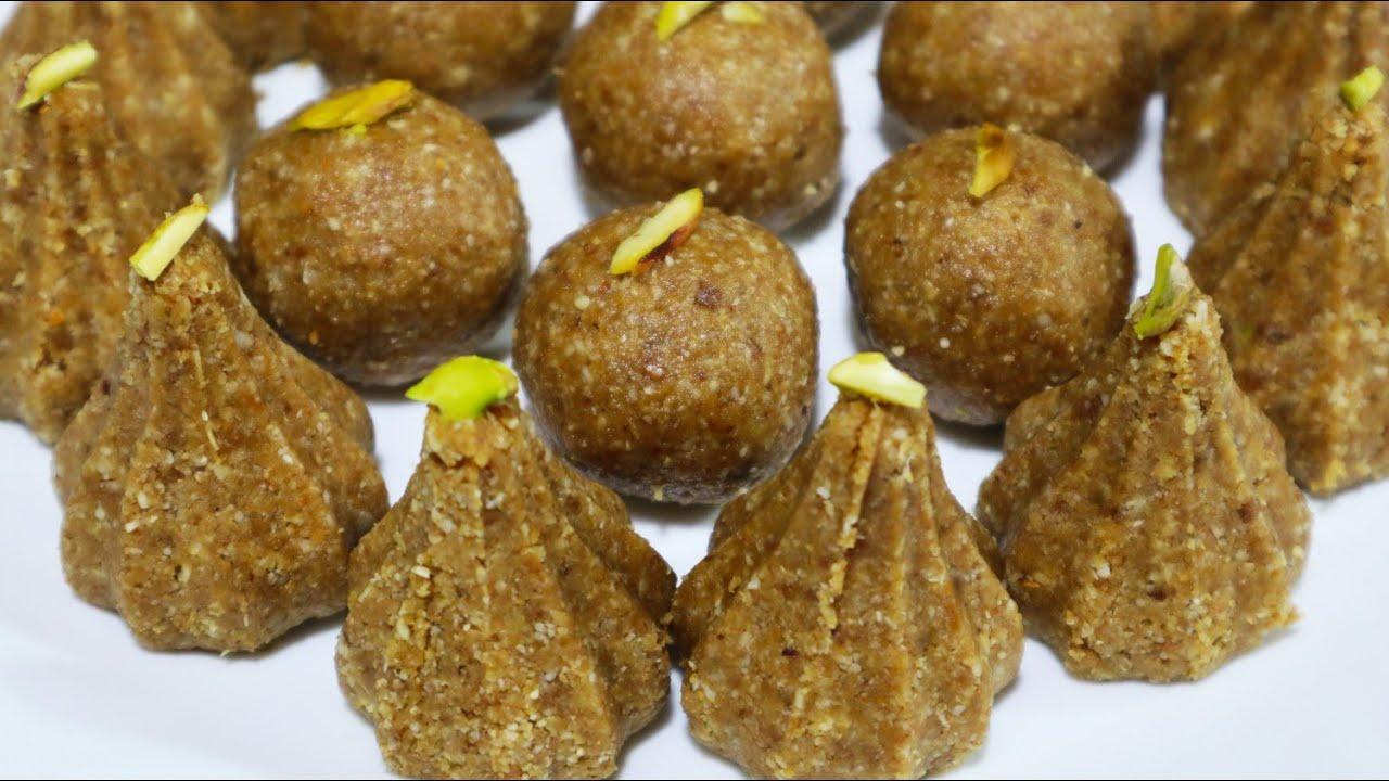 1000 रूपय किलो में मिलने वाले मोदक और लड्डू सिर्फ100 रुपय में 1किलो   Modak Laddu Recipe with Oats