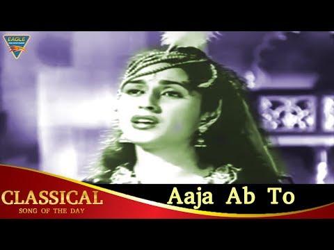 Aaja Ab To Video Song | Classical Song of The Day24 | Pradeep Kumar, Bina Rai | Old Hindi Songs