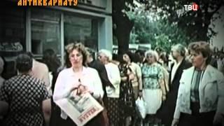 Страсти по антиквариату. Хроники московского быта