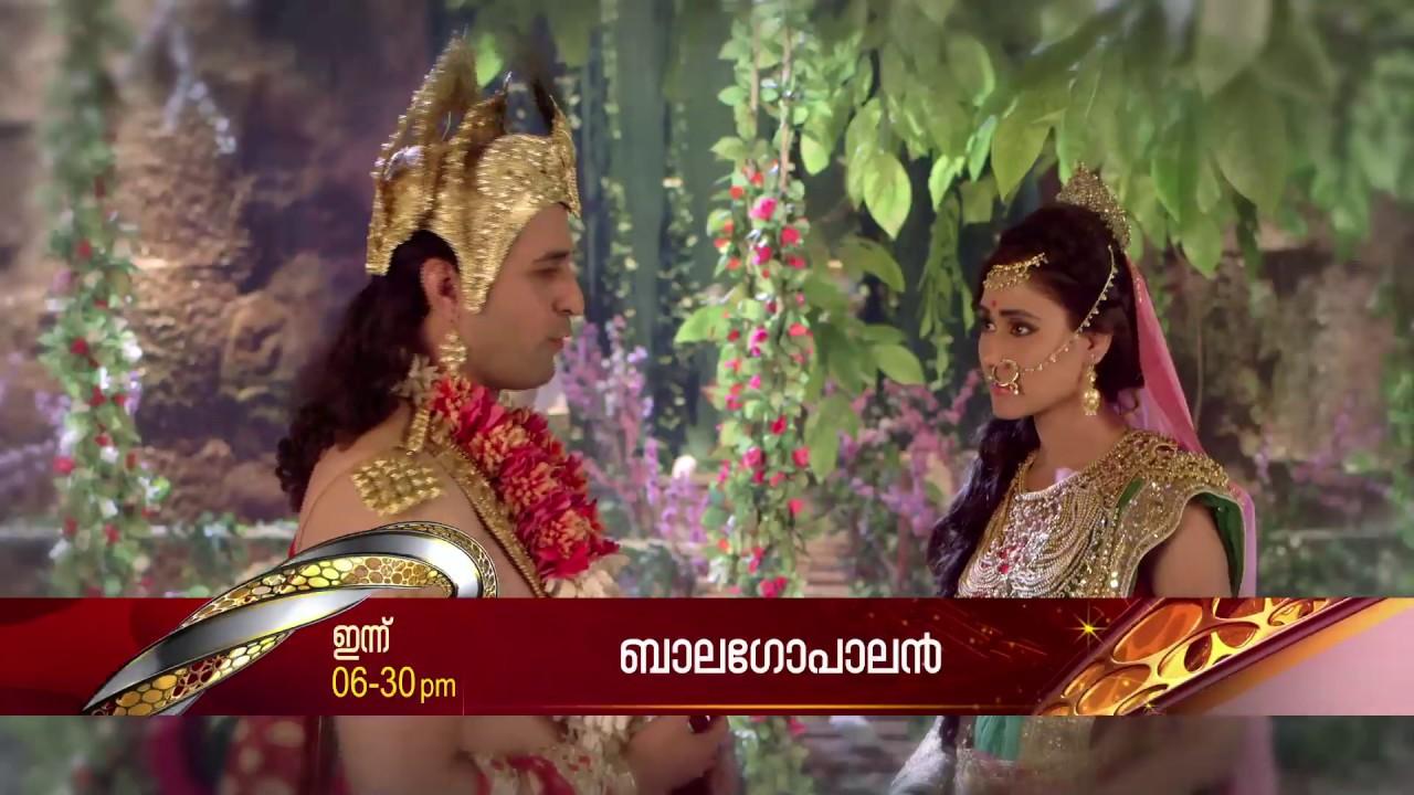 Balagopalan Promo | Today at 6.30pm | Surya TV