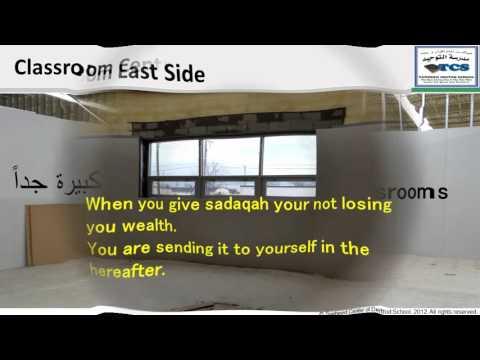 Tawheed Center School Youtube presentation