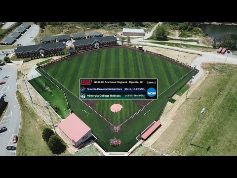 #2 Georgia College Vs. #7 Lincoln Memorial - NCAA Division II Southeast Regional (Game 2)
