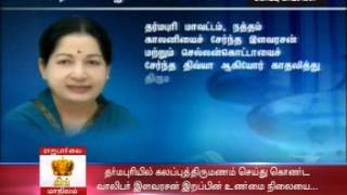 8 7 2013 CM news MAANILAM