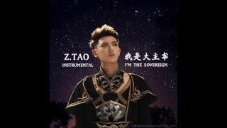 Z TAO 我是大主宰 I M The Sovereign Instrumental