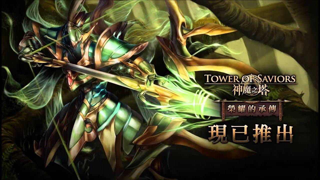 [7.3]神魔之塔音樂Tower of saviors BGM 23 - YouTube