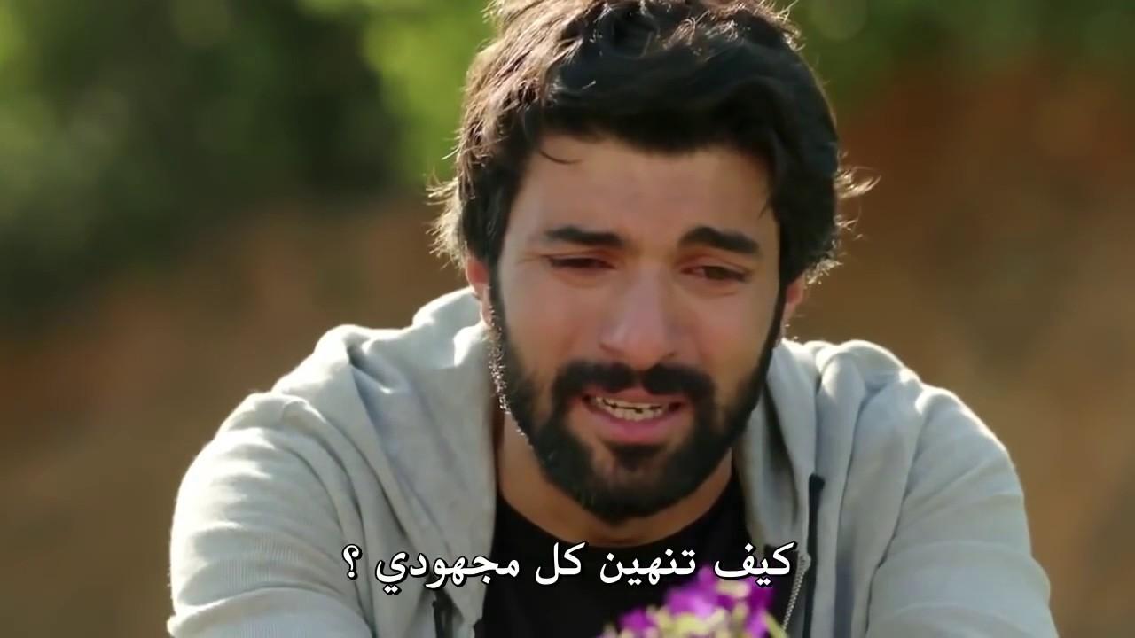 مسلسل العشق الأسود - الحلقة 12 مترجم HD
