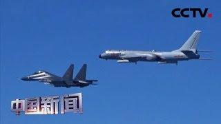 [中国新闻] 中国空军发布轰-6K战机影像志 | CCTV中文国际