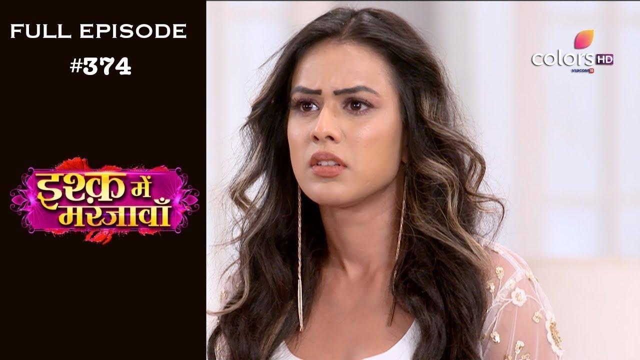 Download Ishq Mein Marjawan - Full Episode 374 - With English Subtitles