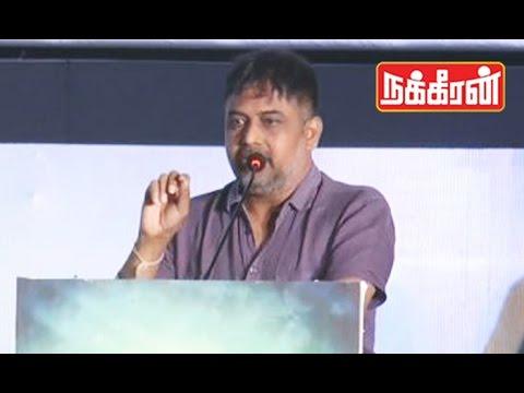 Lingusamy Speech : Bongu Movie Looks Like Sathuranga Vettai Part 2 ! Audio Launch