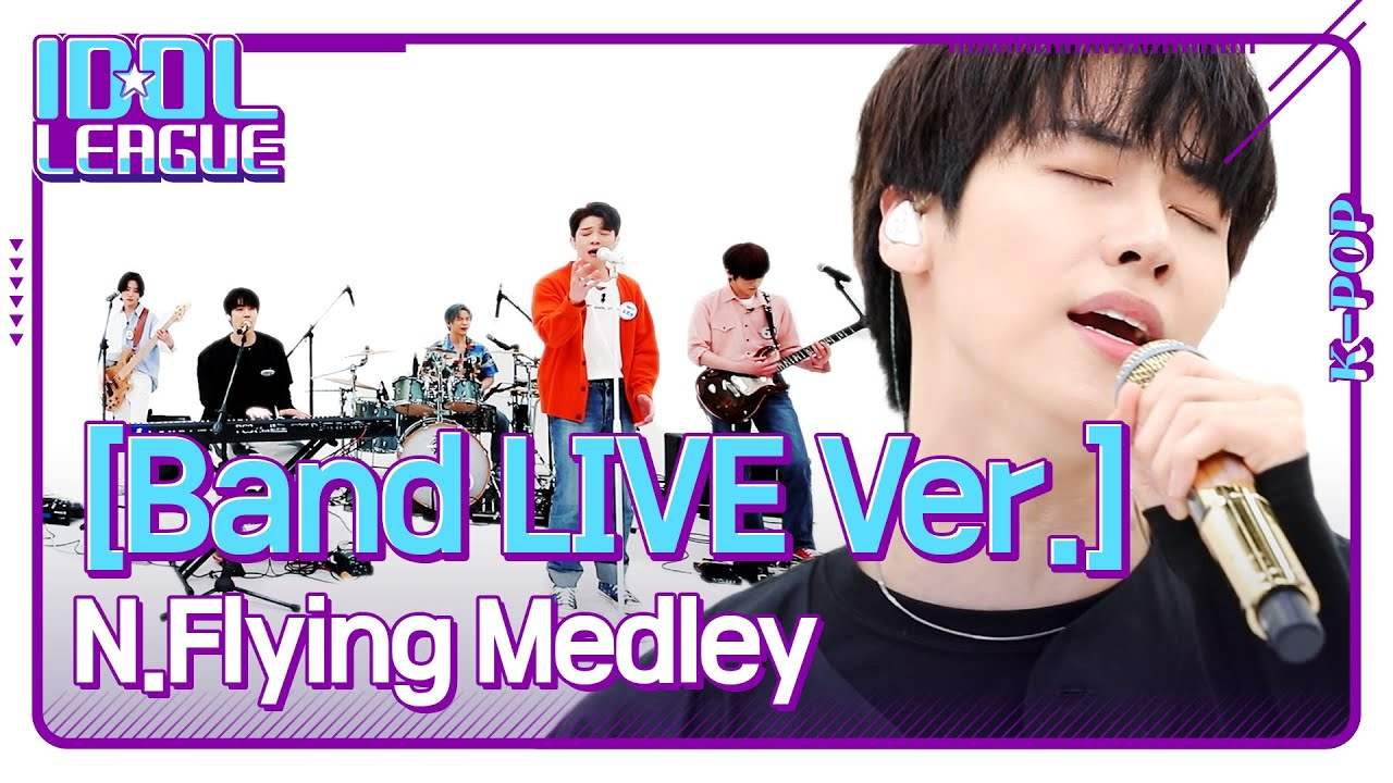 [Band LIVE Ver.] N.Flying Medley|봄이 부시게 (Spring Memories)|Autumn Dream|FLOWER FANTASY