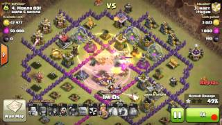 Th 8 GOWIPE with level 2 pekka