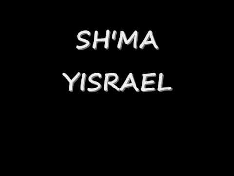 Shma Yisrael-Hear O Israel  with Lyrics שמע O ישראל Messianic