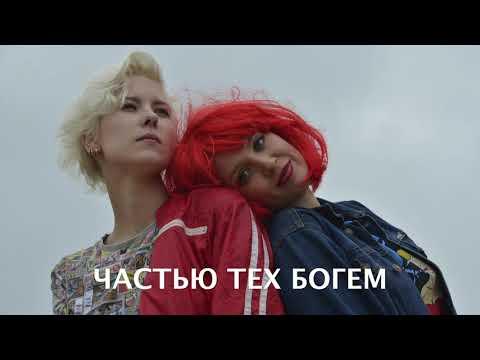 Комсомольск - Всё, что я умею (Lyric Video) music