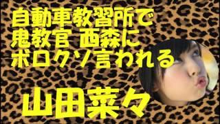 さや姉 千鳥 大悟 ノブ小池 NMB48まなぶくん NMBとまなぶくん AKB48 SKE...