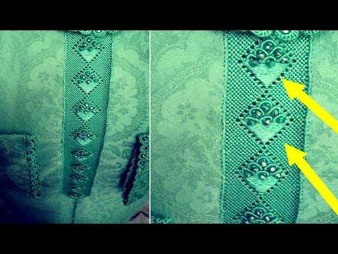 زوقي الكوزة في الراندة بهاد الشكل لجمع الطرز والعقيق- المزهرية بالعقيق - randa