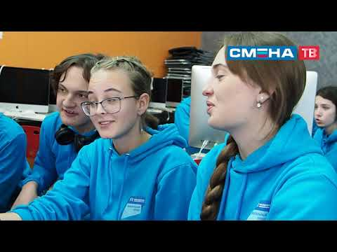 Командная интеллектуальная игра «Сделай ставку» для участников смены «Школа молодого энергетика»