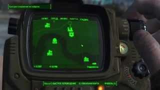 Fallout 4 как найти НЛО