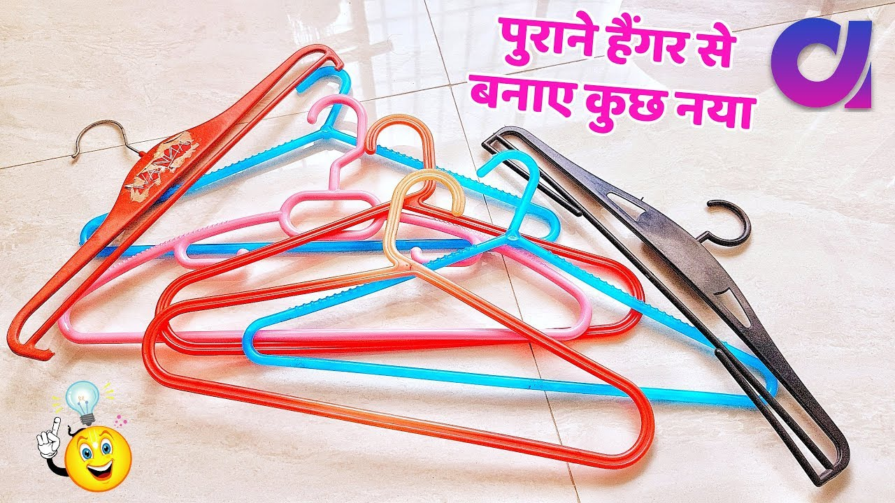 Best out of waste crafts idea from Clothes hanger | #diy art and crafts |  Artkala 454