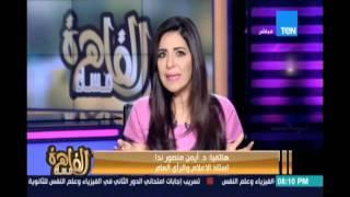 أيمن منصور ندا: نقد الإعلام الأجنبي يدل على كبر انجازات الدولة