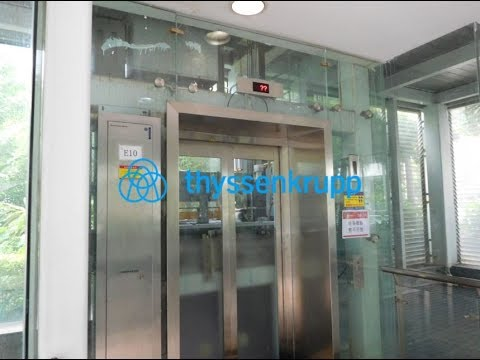 Abandoned ThyssenKrupp Elevator-Mall of The World-Guangzhou, China