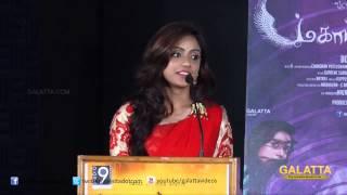Mahabalipuram Press Meet Part 2