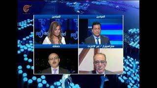 لعبة الأمم | اللجنة الدستورية حل لسوريا أم ضدها؟