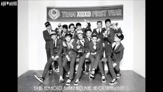 EXO K - My Lady [рус.саб]
