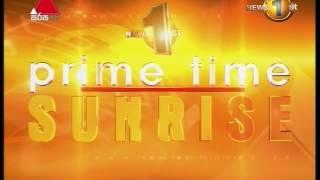 News 1st Prime time Sunrise Sirasa TV 6 30AM 21st July 2017