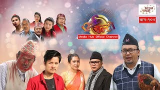 Ulto Sulto || Episode-104 || March-04-2020 || Comedy Video || By Media Hub Official Channel