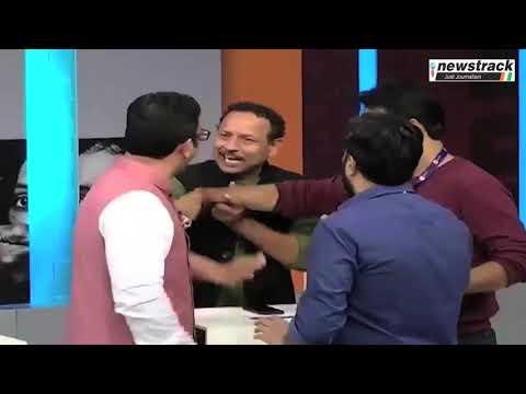 LIVE TV Debate में दिखी नेताओं की गुंडई, SP-BJP प्रवक्ता आपस में भिड़े | Fight | News Channel Mp3