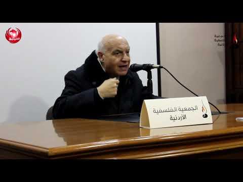 العقل والمنهج في علوم الطبيعة - د.  هشام غصيب  - 15:53-2019 / 4 / 19