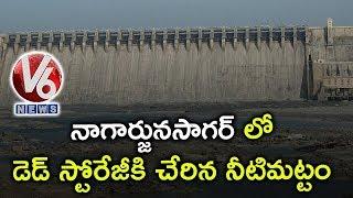 NagarjunaSagar #Farmers Subscribe Youtube at http://goo.gl/t2pFrq F...