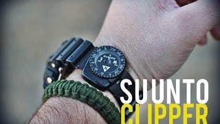 Best SERE Survival Compass