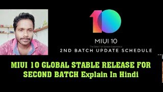 MIUI 10 GLOBAL STABLE RELEASE FOR SECOND BATCH Explain In Hindi