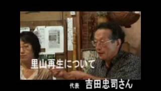 MyTea茶中国のお客様 楊偉民さん(国家発展改革委員会副秘書長)