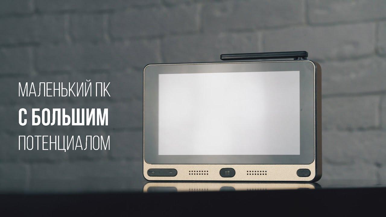 Что можно подключить к Mini PC? Обзор лучшего TV Box с дуалбутом Gole1.