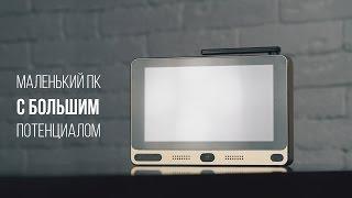 Что можно подключить к Mini PC? Обзор лучшего TV Box с дуалбутом Gole1